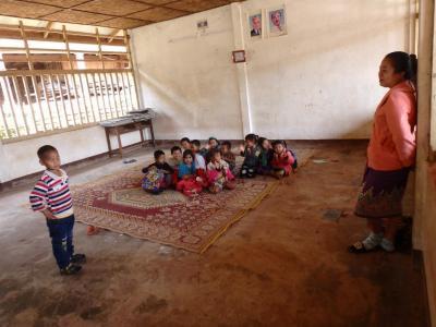 Village Akha : l'école
