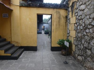 Prison de Hoa Lo à Hanoï